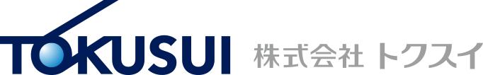 株式会社トクスイ|漏水調査・水道関連事業