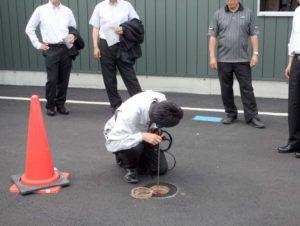 漏水調査研修