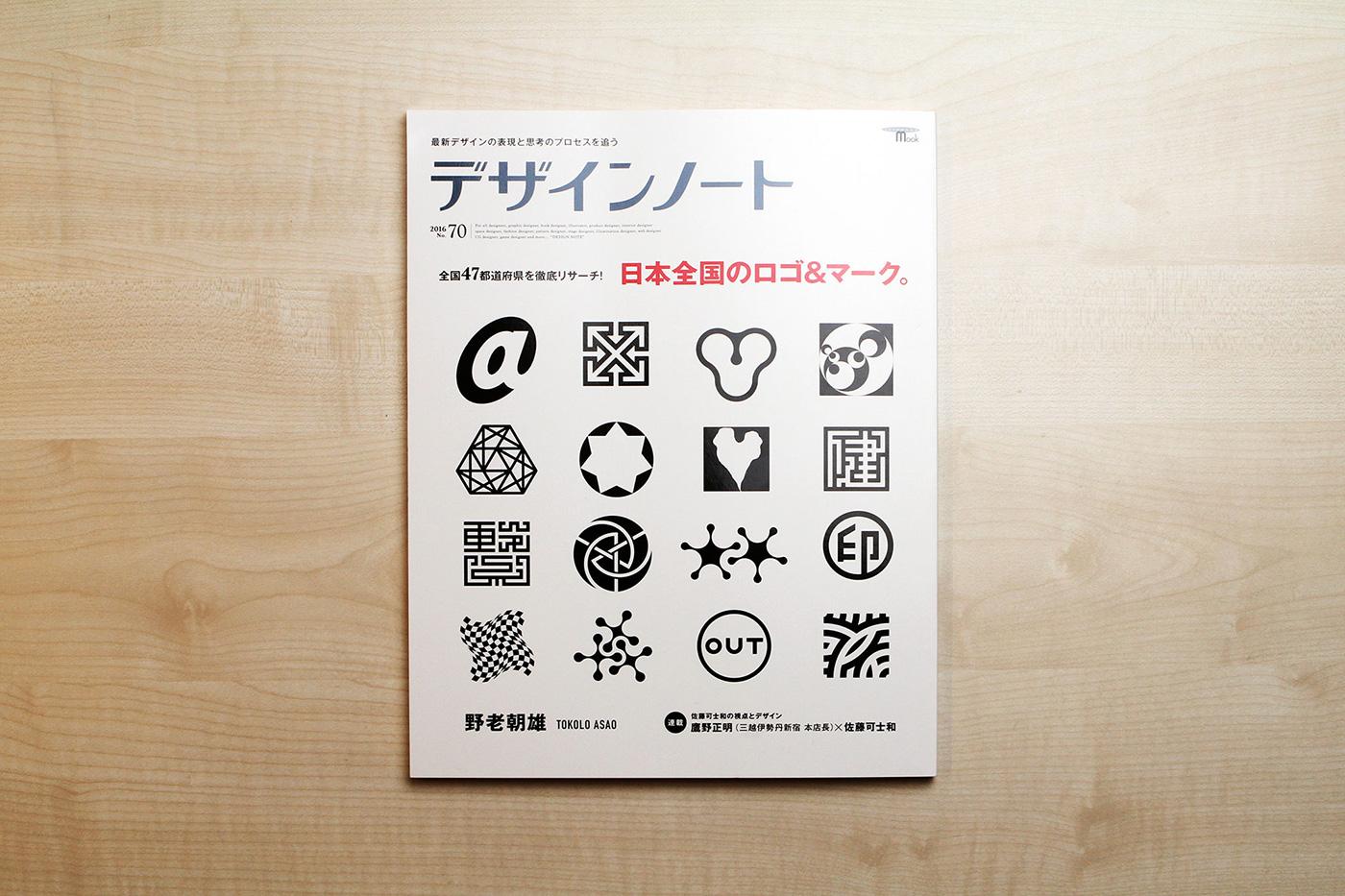 designnote1400