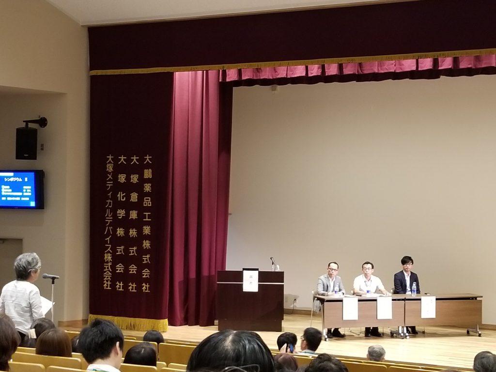 「第1回徳島県地域包括ケアシステム学会」質疑応答
