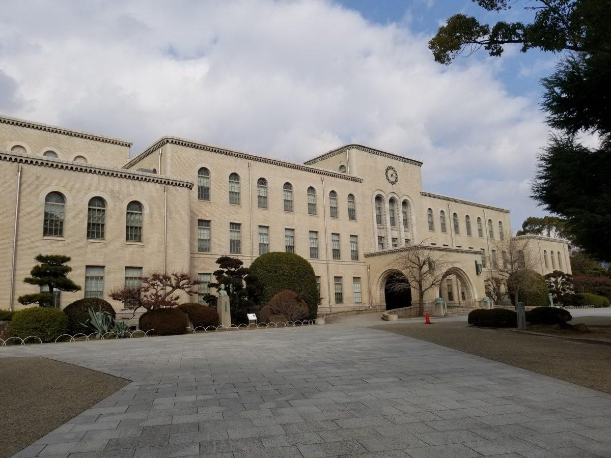 神戸大学で国際水道ワークショップに参加しました