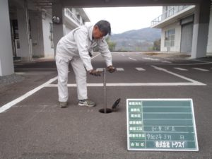 工場 漏水調査 バルブ操作