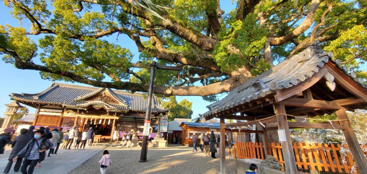 大阪営業所、堺で初詣